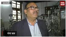 कुंभ मेले को लेकर गंभीर हुई सरकार, IIT BHU को सौंपी गंगा जल की जांच की जिम्मेदारी
