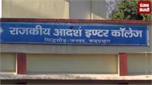 शहीद भूपाल सिंह ने पेश की मिसाल, विद्यालय को समर्पित किया कीर्ति चक्र