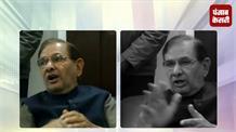 5 राज्यों में बीजेपी की करारी हार, शरद यादव ने जनता को दिया धन्यवाद