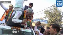 Mayor Election: रोहतक में BJP ने खेली जीत की होली, Hooda पर बोला हमला || MC Election