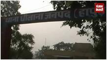 #UPNews #UPLatestNews #UP Police संदिग्ध अवस्था में मिला युवक और युवती का शव, परिजनों ने जताई हत्या की आशंका