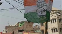 विधानसभा चुनाव में जीत के बाद कांग्रेस कार्यकर्ताओं ने मनाया जश्न