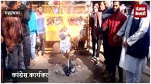 पीएम के सोनिया गांधी पर टिप्पणी करने पर कांग्रेसियों ने किया प्रदर्शन, फूंका पीएम का पुतला