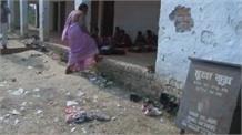 प्रिंसिपल को नहीं आता है 'पहाड़ा', राजनीति का शिकार हो रहे हैं बच्चे