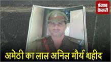 पुलिस के हत्थे चढ़ा सट्टा किंग और सपा नेता, IPL मैचों में लगवाते थे सट्टा