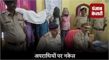 बक्सर पुलिस का अपराधियों के खिलाफ अभियान, 34 को किया गया गिरफ्तार