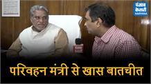 BJP पर गठबंधन का प्रभाव नहीं, हम नंबर वन पर हैंः कृष्ण लाल पंवार