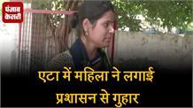 पति की दूसरी शादी रोकने के लिए महिला ने लगाई गुहार, पुलिस ने शुरू की जांच