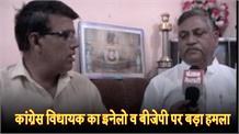 होडल से कांग्रेस विधायक उदयभान ने इनेलो व बीजेपी पर बोला बड़ा हमला