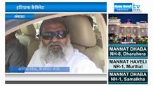 शाहपुर-बुहाना अनाज मंडी पहुंचे विज, किया निरीक्षण