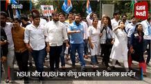 डीयू में सुरक्षा और सीसीटीवी कैमरों की मांग को लेकर प्रदर्शन