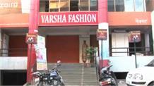 वर्षा फैशन के मालिक राजेंद्र प्रसाद के आवास पर CBI की छापेमारी