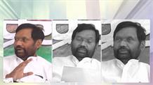 सवर्ण जाति के लोगों को भी मिलना चाहिए-  राम विलास पासवान