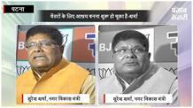 नगर विकास मंत्री सुरेश शर्मा का बयान, कहा-कई शहरों में बनाया जाएगा वेंडर जोन