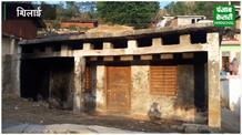 सरकार के दावों की हुई किरकिरी, पशु-पक्षियों का अड्डा बना महिला मंडल का भवन