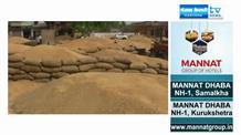 मंडी अनाज की सरकारी खरीद बंद, किसान आत्महत्या करने को मजबूर