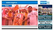 राज्यमंत्री मनीष ग्रोवर ने भगवान से कर डाली मोदी और खट्टर की तुलना !
