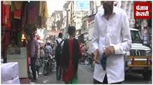 CCTV कैमरों से होगी शहर की निगरानी, अपराध पर लगेगा लगाम