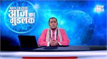 मंगलवार का गुडलक- सीता नवमी पर पाएं तीर्थ दर्शन का फल (24 April)