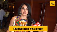 टीवी शो 'Ishqbaaaz' की गौरी कुमारी शर्मा पहुंची चंडीगढ़ , IPL के रंग में रंगी दिखी गौरी