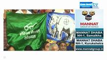 बसपा प्रभारी ने साधा निशाना, कहा- BJP ने देश का खराब किया वातावरण
