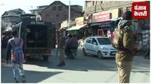 बड़गाम में आतंकियों ने पुलिस कर्मियों को बनाया निशाना, राइफल छीनकर फरार
