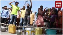 4 साल से पानी की बूंद को तरसा ये गांव, गुस्साए ग्रामीणों ने BJP पर निकाली भड़ास