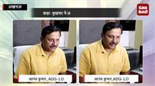 कुशीनगर हादसे पर आनंद कुमार का बयान, कहा- ड्राइवर ने लगाया हुआ था ईयरफोन