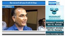 सीबीआई ने रिश्वत लेते रंगे हाथों गिरफ्तार किए BSNL के अधिकारी