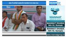 फिर दिखी कांग्रेस में धड़ेबाजी-  तंवर की बैठक से हुड्डा और शैलजा समर्थक नदारद