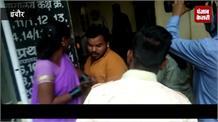 इंदौर के जिला कोर्ट में जनता व वकीलों का सामने आया आक्रोश