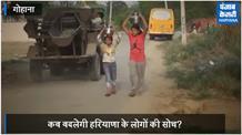 इस गांव में आज भी 'आजाद' नहीं लड़कियां, जींस पहनने और फोन रखने पर पाबंदी