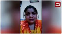 मौत से पहले महिला ने बनाया सुसाइड वीडियो, कहा- ससुराल वालों से परेशान होकर कर रही हूं खुदकुशी