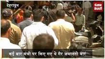 10 साल पुराने मामले में मंत्री हरक सिंह रावत को मिली जमानत