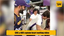 SRK & KKR captain heart melting video