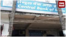 इलाज के लिए बैंक का चक्कर काट रही महिला कि मौत, लोगों ने किया हंगामा