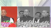 पाकिस्तान के खिलाफ बोले गृह मंत्री