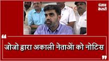 जैजीत सिंह द्वारा Sukhbir,Harsimrat और Majithia को मानहानि का नोटिस