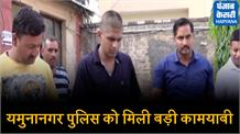 पुलिस चौकी पर हमला कर साथी को छुड़ाने वाला मुख्य आरोपी गिरफ्तार