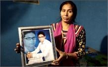 दिल्ली : स्विमिंग पूल में डूबने से दो दोस्तों की मौत