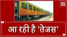 चंडीगढ़ से दिल्ली आरामदायक सफ़र के लिए हो जाइये तैयार