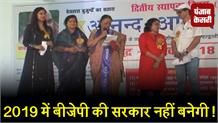 नेता प्रतिपक्ष डॉ. इंदिरा हृदयेश पहुंची हल्द्वानी, बीजेपी पर दिया बड़ा बयान