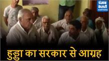 अग्निकांड की बलि चढ़े नैन सिंह के घर पहुंचे हुड्डा, सरकार से नौकरी देने की मांग