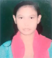 तीन दिन से लापता युवती को ढूंढने के लिए परिजनों ने लगाई एसपी से गुहार