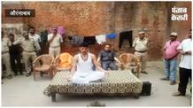 मंडल कारा में कैदियों की मन की शांति के लिए योग का आयोजन