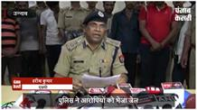 पुलिस को मिली सफलता, कीमती सामान के साथ 9 आरोपी गिरफ्तार