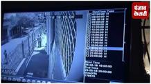 CCTV में कैद हुआ भयावह हादसा, कांप उठेगी आपकी रूह