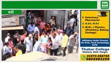 केंद्र और राज्य सरकार के खिलाफ सड़कों पर उतरी कांग्रेस