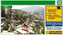 सोलन शहरवासियों की सेहत से खिलवाड़, खुले वॉटर टैंक से पीने के पानी की सप्लाई