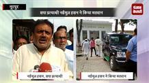 सपा प्रत्याशी नईमुल हसन ने किया मतदान, लगाया गड़बड़ी का आरोप